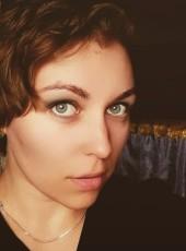 Yadryena Matryena, 32, Ukraine, Dnipr