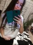 Nastya, 19  , Pyshma