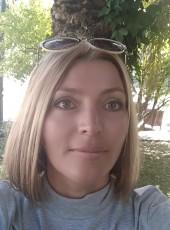 Katerina, 43, Russia, Sevastopol