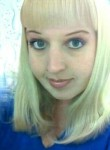 Vera, 36, Chelyabinsk