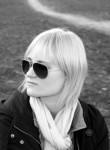 Альбина, 33, Moscow