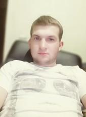 Dmitriy, 23, Ukraine, Kryvyi Rih