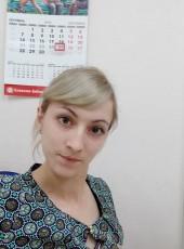 Kristina, 29, Russia, Tula