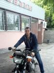 Ruslan, 32, Kharkiv