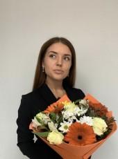 Polina, 26, Russia, Yekaterinburg
