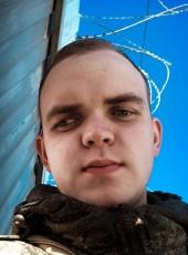 Vlad, 21, Russia, Nizhnevartovsk