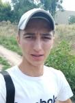 Seryy, 18  , Kamyanka