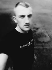 Dmitriy, 23, Belarus, Baranovichi