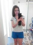 яна, 34 года, Нетішин