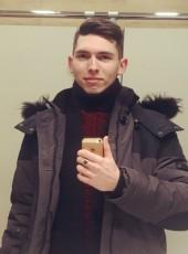 Артём, 22, Россия, Набережные Челны