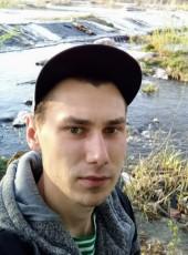 Іван, 25, Ukraine, Kiev