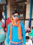 Sonu Mahore, 18  , Dhaulpur