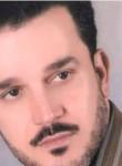 Asam, 22  , Al Basrah al Qadimah