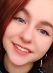 Veronika, 18, Bryansk