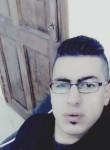 Noor Hamada, 22  , Qabatiyah