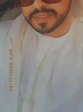 ميم الشامسي, 37, United Arab Emirates, Al Ain