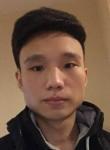 柒, 28, Yichang