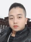 Tiéne, 25  , Thanh Pho Thai Nguyen