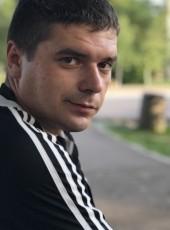 Sergey, 24, Ukraine, Kryvyi Rih