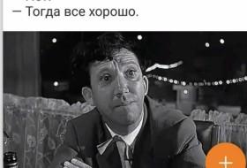 Pavel, 45 - Miscellaneous