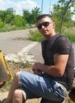 Andrey, 33, Ekibastuz