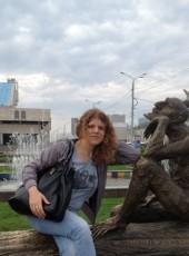 Ольга, 46, Россия, Москва