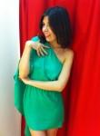 Алина, 29 лет, Уфа