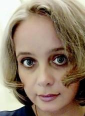 Irina, 36, Россия, Екатеринбург
