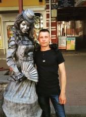 Андрій, 24, Україна, Хмельницький