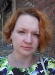 Ryzhaya, 35, Irkutsk