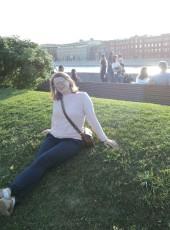Marina, 31, Russia, Nizhniy Novgorod