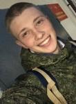 Nikolay, 23, Sudislavl