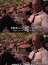 嗯嗯啊啊, 26, China, Jiaozhou