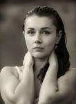 Ольга , 32, Kryvyi Rih