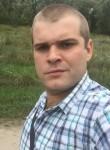Roman, 23, Krasnohrad