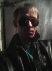 Denis, 42, Russia, Komsomolsk-on-Amur
