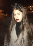 Софья, 24  , Aksakovo
