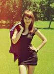 Дарья, 26, Krasnodar