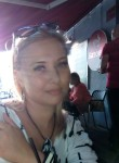 Любовь, 37, Khabarovsk