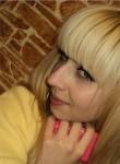 Angelina, 26, Moscow