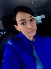 Anastasia, 32, Russia, Moscow