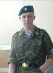 Dmitriy, 28  , Pochinki