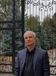 Сергей, 39 лет, Чернівці