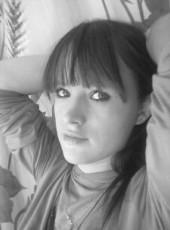 Кристина, 27, Россия, Самара