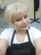 Ekaterina, 37, Russia, Kazan