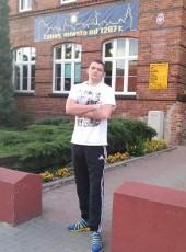 Вова, 28, Ukraine, Horodnytsya