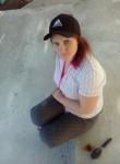 Tatyana, 26, Mykolayiv
