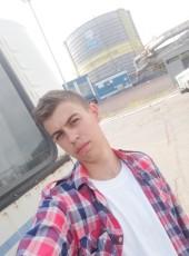Egor, 22, Ukraine, Alchevsk