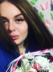 Dasha, 20, Ukraine, Poltava