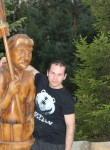 Radu Brumarel, 26  , Mozhaysk